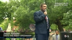 White Supremacists, Counter-Protesters Rally Near White House