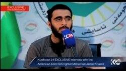 عضو فراری داعش می گوید از طریق یک زن جوان عراقی در ترکیه عضو داعش شد
