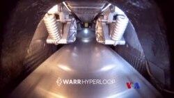 အေမရိကန္က Hyperloop ၿပိဳင္ပြဲ