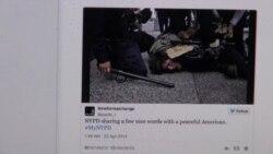 Campaña en Twitter contraproducente para policía de Nueva York