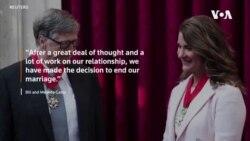 比爾·蓋茨與梅琳達·蓋茨宣布決定離婚