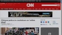 世界媒体看中国:离奇的镇压