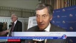 یکی از مدیران آزمایشگاه اتمی سندیا آمریکا: رفتار ایران بعد از برجام خطرناک بوده است