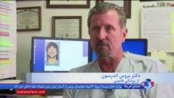 روشهای جدید پزشکی قانونی برای شناسایی هویت اجساد