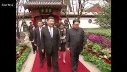 บทวิเคราะห์ ท่าทีสหรัฐฯหลัง 'คิม จอง อึน' ผู้นำเกาหลีเหนือเยือนจีน