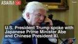 World Leaders Discuss North Korea