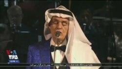 «آندره بوچلی» خواننده سرشناس با سربند عربی در عربستان برنامه اجرا کرد