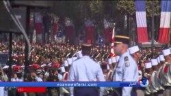 مراسم سالروز «فتح قلعۀ باستيل» در فرانسه