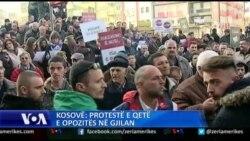 Kosovë: Opozita proteston në Gjilan