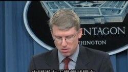 2013-05-07 美國之音視頻新聞: 美國首次公開指責中國發動網絡攻擊