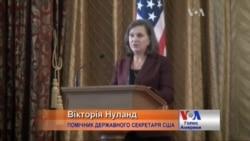 Нуланд : Корупція головна загроза Україні