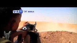 VOA國際60秒(粵語): 2014年8月19日