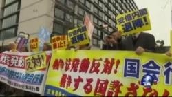 日本安全保障关联法生效