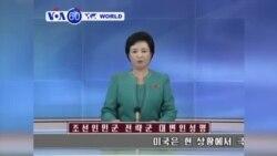 Umwuka Mubi Urakomeje Hagati y'Amerika na Koreya ya Ruguru