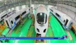 چقدر طرح قطار تندروی ۱۰ هزار کیلومتری ایران به واقعیت نزدیک است