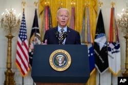 ប្រធានាធិបតីសហរដ្ឋអាមេរិកលោក Joe Biden ថ្លែងអំពីការដកទ័ពអាមេរិកចេញពីប្រទេសអាហ្វហ្គានីស្ថាន ក្នុងសុន្ទរកថាមួយនៅសេតវិមានកាលពីថ្ងៃទី៨ ខែកក្កដា ឆ្នាំ២០២១។
