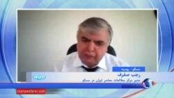 روسیه: با توافق اتمی ایران طرح سپر موشکی آمریکا توجیهی ندارد