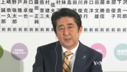 Japanese Leader's Election Win Raises Potential for Conflict with Neighbors