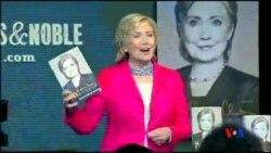 2014-06-11 美國之音視頻新聞: 希拉里‧克林頓開始新書推介之旅