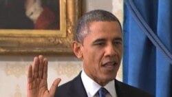 奧巴馬開始第二個總統任期