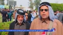 فرصت سه روزه پارلمان عراق به حیدر العبادی برای تشکیل کابینه ضد فساد
