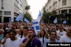 Протест проти вакцинації в Афінах, Греція 25 липня 2021 року