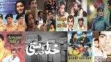 پاکستان میں ٹی وی ڈراموں کا معیار پہلے جیسا کیوں نہیں؟