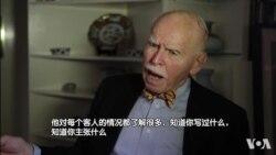 孔杰荣:周恩来是一个非常聪明的人