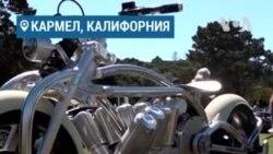Тихий мотоцикл