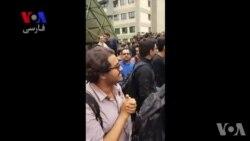 دانشجویان دانشگاه امیرکبیر در اعتراض به کیفیت غذا تجمع کردند