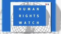 HRW exige independencia judicial en Venezuela