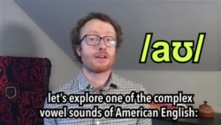 How to Pronounce: /aʊ/ as in house