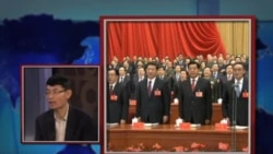 世界媒体看中国: 十八大的阴影