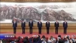 """时事大家谈:""""保卫改革开放""""PK""""消灭私有制"""":习近平走哪条路?"""