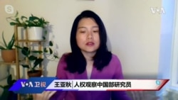 时事看台: 领英将关闭中国服务,社交媒体在华遭遇更严格审查
