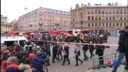 2017-04-04 美國之音視頻新聞: 俄羅斯地鐵站爆炸為自殺炸彈襲擊 (粵語)