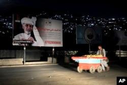 Afg'oniston prezident saylovlari arafasida