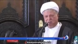 رفسنجانی: دلواپسان امروز با نتانیاهو همزبان شدهاند