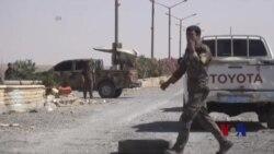 美土峰会焦点:美支持叙库尔德族打击伊斯兰国