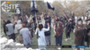 Laporan Tahunan AS tentang Terorisme Soroti Iran dan Serangan Supremasi Kulit Putih