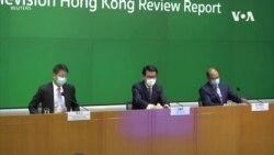 香港政府有意整改公共廣播機構引發干預媒體自由擔憂
