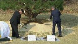 Inter-Koreas Summit Event