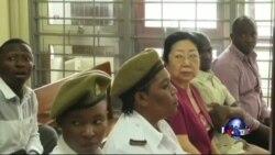 """坦桑尼亚对中国""""象牙女王""""提出正式指控"""
