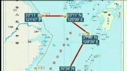 海峡论谈:东海防空识别区--习近平的险招还是妙棋一着?