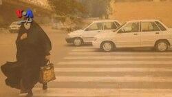 مروری بر چند رویداد مهم محیط زیستی در ایران
