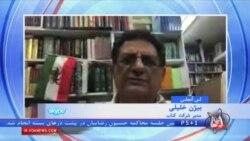 نظر ایرانیان مقیم آمریکا دربارۀ توافق هسته ای چیست؟