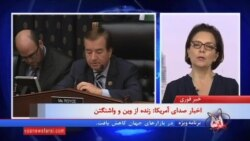 انتقاد تند رئیس کمیته امور خارجی مجلس نمایندگان آمریکا از روند مذاکرات