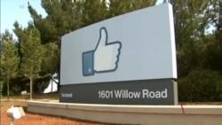 Facebook နဲ႔ ကိုယ္ေရးအခ်က္အလက္ လုံျခဳံမႈ