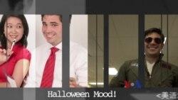 美语怎么说(17)Halloween Mood! - 万圣节的小女孩