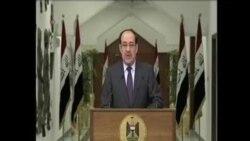 伊拉克總理誓言要謀求第三屆任期